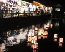7月15日、16日は三島「水まつり」「とうろう流し」が行われます